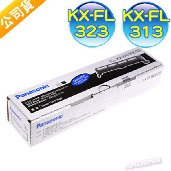 【免運】國際牌 Panasonic KX-FAT90E 原廠雷射傳真機碳粉匣