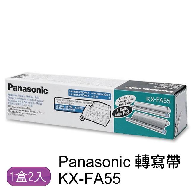 Panasonic 國際牌 KX-FA55 轉寫帶 (一盒兩入)