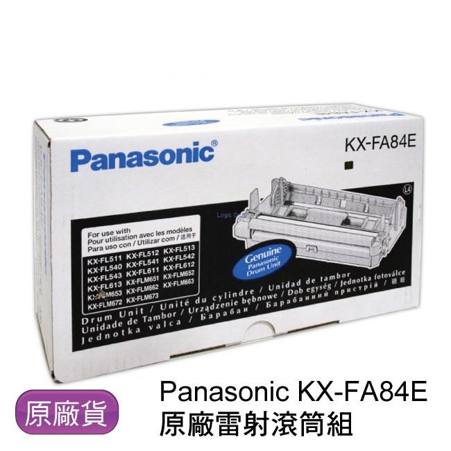 Panasonic 國際牌 KX-FA84E 原廠雷射感光滾筒