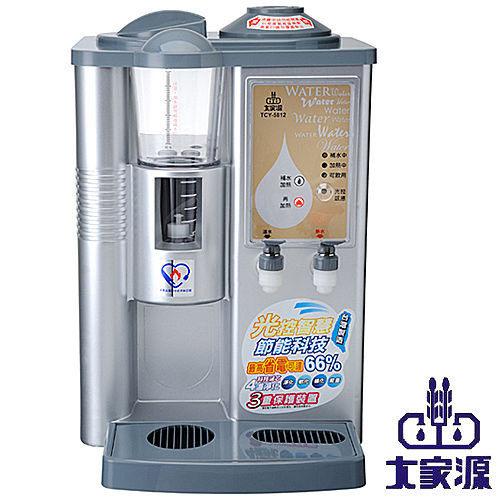 免運費 大家源 光控全自動過濾溫熱開飲機/飲水機/熱水瓶 TCY-5812