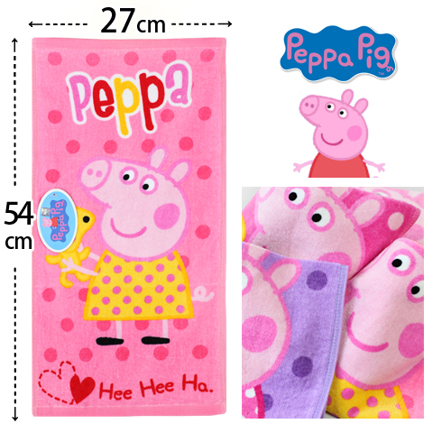【esoxshop】佩佩豬 純棉剪絨童巾 抱娃娃點點款 粉紅小豬 Peppa Pig