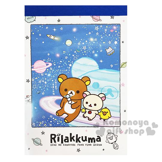 〔小禮堂〕懶懶熊 便條本《白.坐姿.外太空.星星》8 款圖案