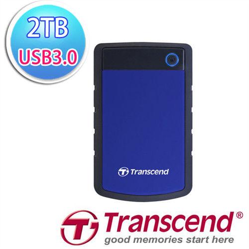 只有3天!折價券100現領現折保證免運!【創見Transcend】 2.5吋 USB3.0高速 深藍色防震橡膠外殼行動硬碟 StoreJet 25H3B 2TB