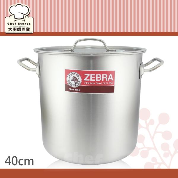 ZEBRA斑馬牌深型大滷桶不鏽鋼湯鍋40cm大容量燉滷鍋-大廚師百貨