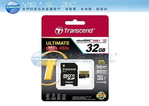 「YEs 3C」 TRANSCEND 創見 U3 633x microSDHC UHS-I 32G CL10 記憶卡