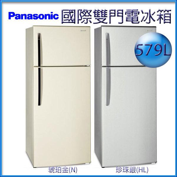 【國際 ~蘆荻電器】全新 579L【Panasonic國際牌雙門電冰箱】NR-B585TV