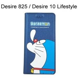 哆啦A夢皮套 [瞌睡] Desire 825 / Desire 10 Lifestyle 小叮噹【台灣正版授權】