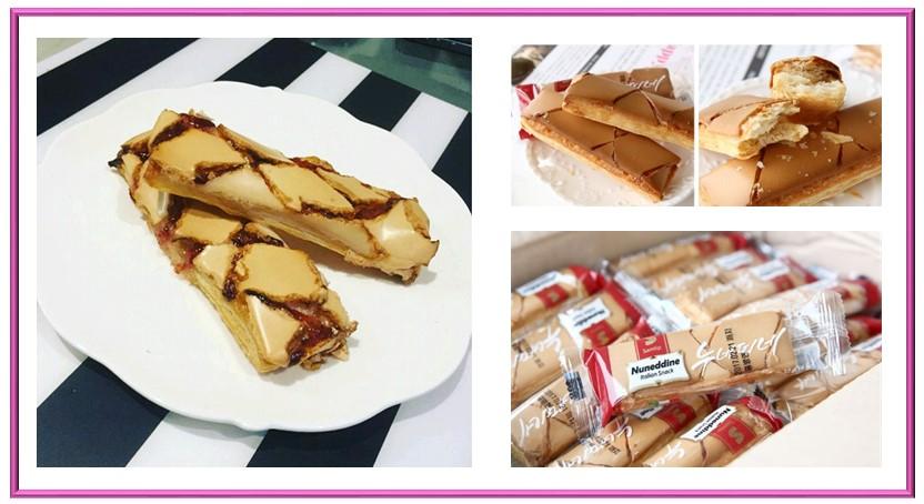 韓國原裝進口 樂天 Samlip Nuneddine 義式焦糖奶油千層酥 100入/箱 超取每單限購一箱