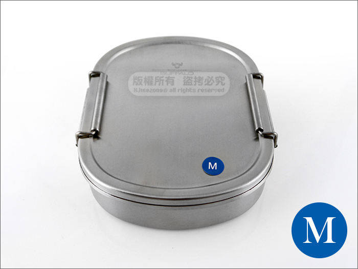 快樂屋♪ 牛頭牌 BUFFALO 21-2029 304#不鏽鋼 雅登方型便當盒 中(M) 可電鍋蒸 飯盒 環保餐盒