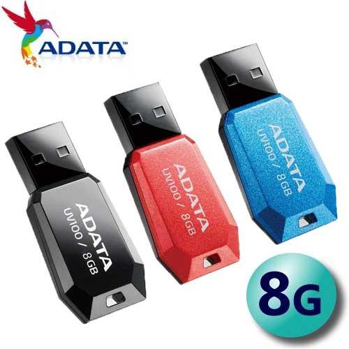 ADATA 威剛 8GB UV100 USB2.0 隨身碟 鑽石切割造型