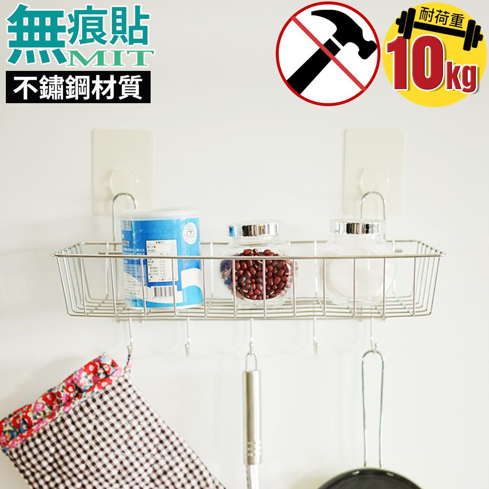 浴室置物架 置物架 廚房收納【E0017】送無痕單勾-不鏽鋼多功能一層架附掛勾 MIT台灣製 完美主義