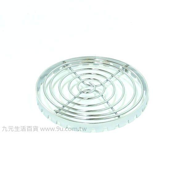 【九元生活百貨】通能聚熱圈 爐架 防風 節能罩 子母爐架