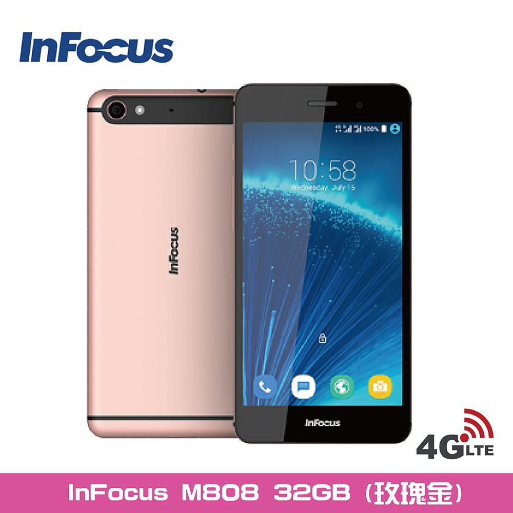 【騰宇通訊】福利品1※InFocus M808 (2G/32G) 5.2吋八核金屬智慧機