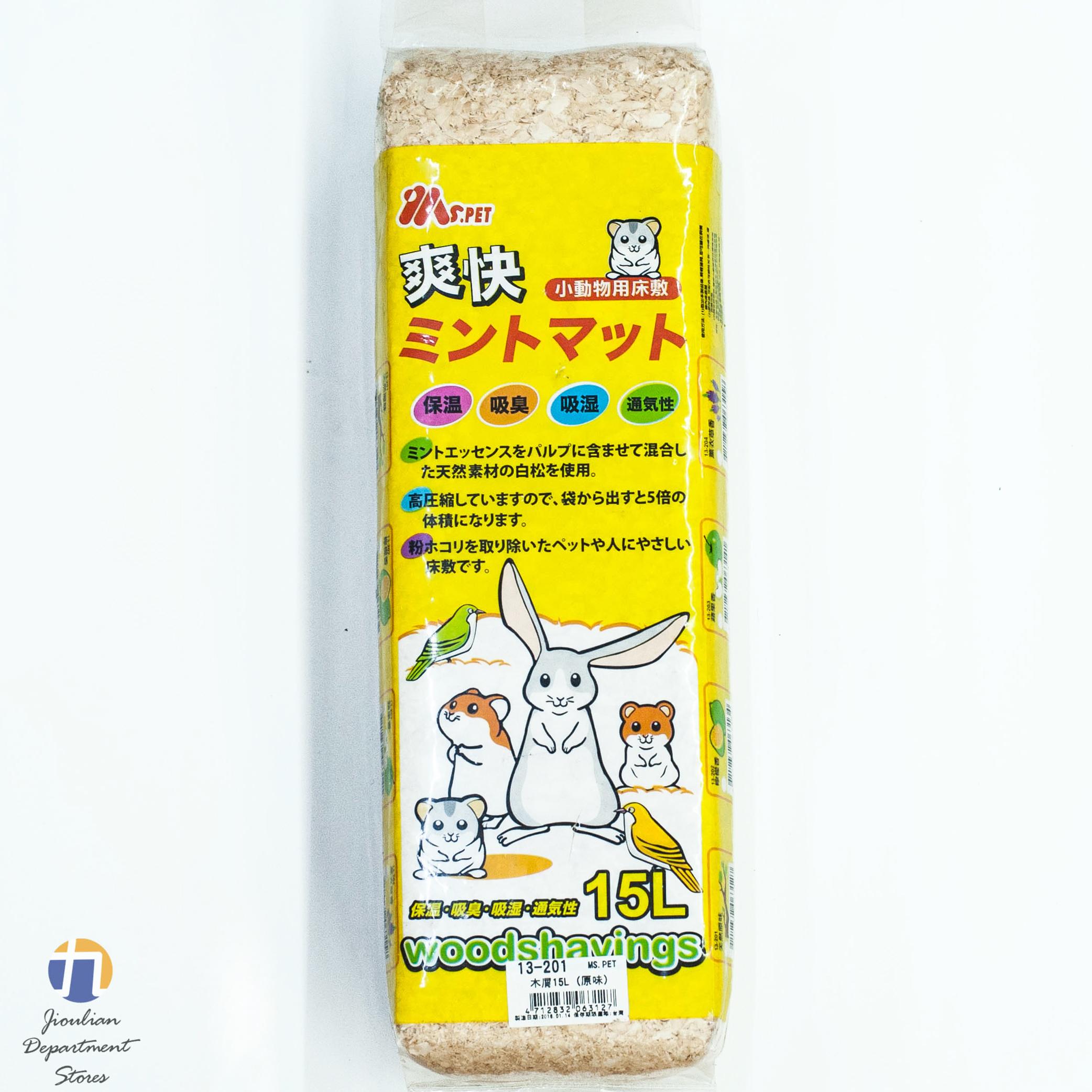 {九聯百貨} MS.PET 爽快牌 木屑 (原味) 15L