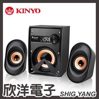 ※ 欣洋電子 ※ KINYO 精緻2.1 聲道立體聲喇叭 三件式 (KY-343)