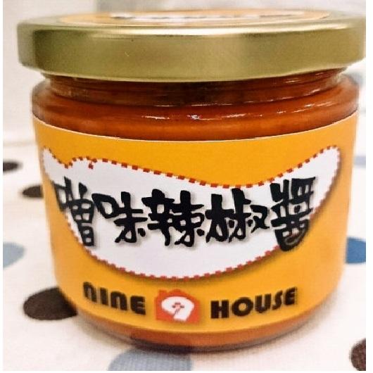 【小九窩】噌味辣椒醬 (200g/ 罐)  冬季銷售NO1 可作火鍋鍋底,可為各式炒,拌,蘸料理之基底