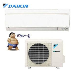 ★綠G能★DAIKIN大金變頻分離式冷暖氣機(FTXS20KVLT/RXS20KVLT)預購