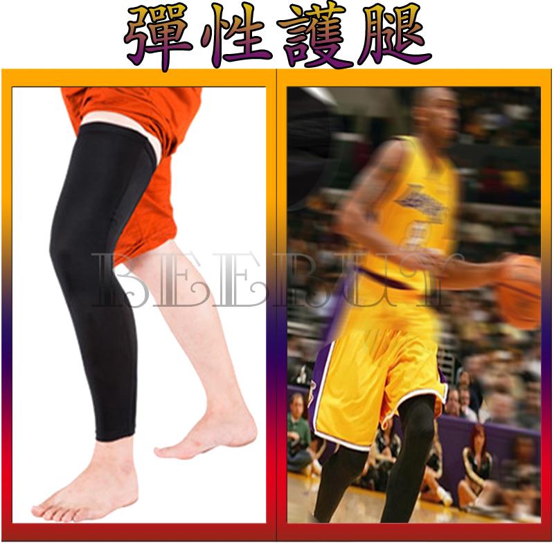 運動護腿 黑色Pro系列 籃球 足球 自行車 腳踏車 路跑 運動 護膝 登山球褲 單腳護腿 緊身褲