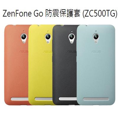 ASUS ZenFone Go 原廠防震保護套 (ZC500TG) 手機殼
