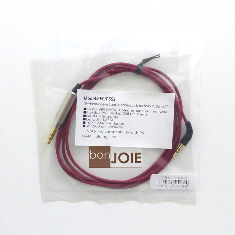 ::bonJOIE:: 日本進口 日本製 Bowers & Wilkins B&W PEC/P5S2 專用 耳機線 升級線 P5S2 PECP5S2