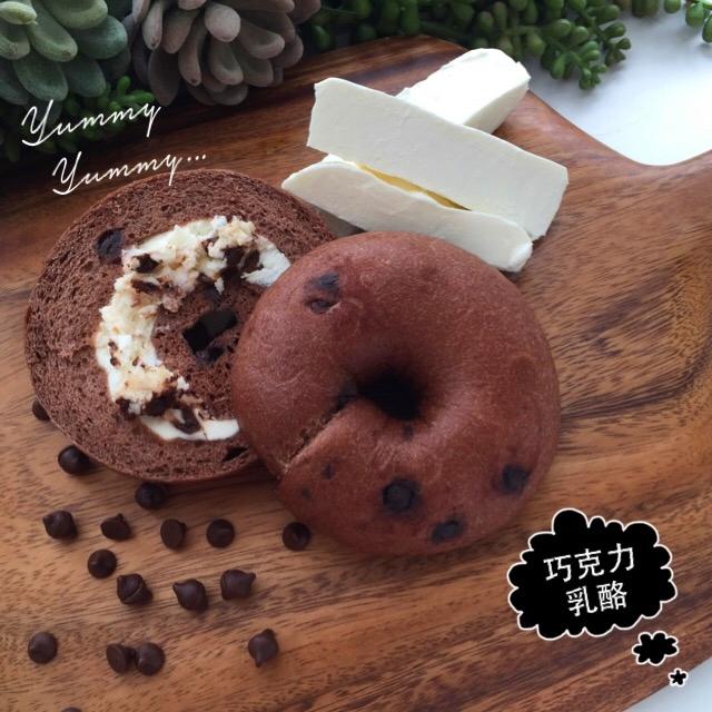《Milky Cookie》巧克力乳酪貝果    1入