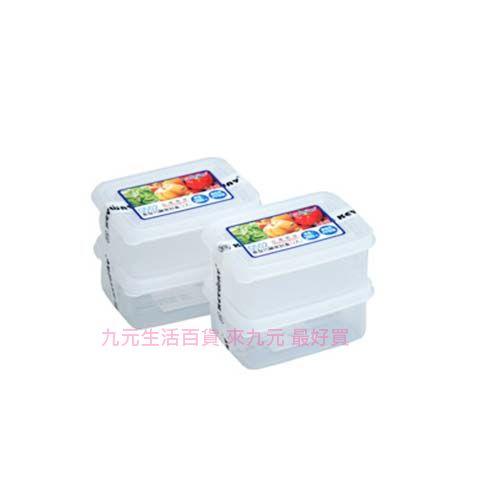 【九元生活百貨】聯府 G502 長型巧麗密封盒-2入