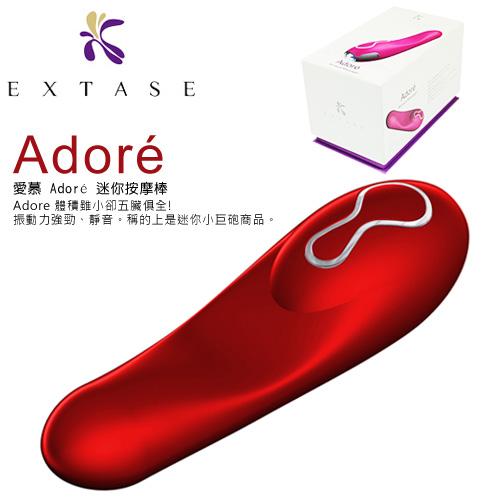 [漫朵拉情趣用品]台灣EXTASE -Adoré Rechargable Massager-愛慕 充电式迷你按摩器-紅)* MM-8160122-3