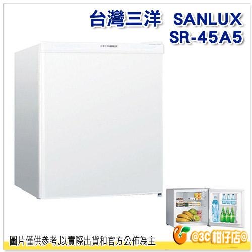 免運 可分期 台灣三洋 SANLUX SR-45A5 單門小冰箱 45L 宿舍 小家庭 小冰箱 節能 省電 保固三年 SR45A5