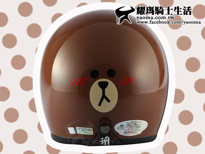 【送贈品】SY安全帽| 熊大 害羞 LINE 復古帽 512 812 『耀瑪騎士生活機車部品』