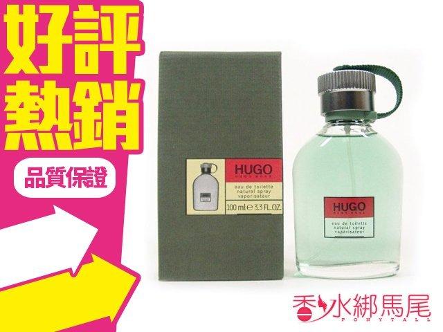 HUGO BOSS GREEN 優客 男性淡香水 香水空瓶分裝 5ML◐香水綁馬尾◐
