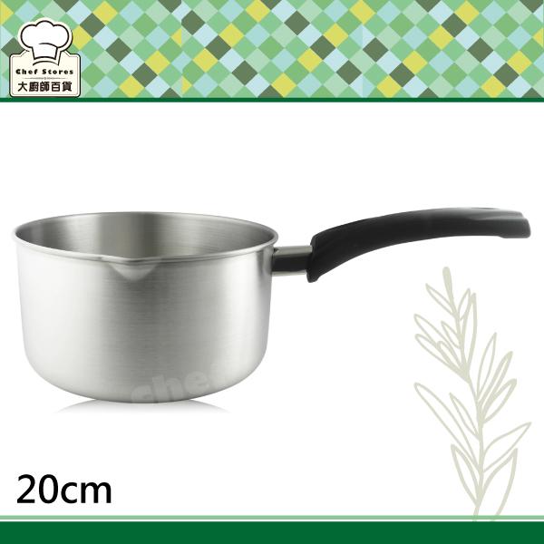 Perfect理想牌極緻316不鏽鋼雪平鍋20cm單把湯鍋-大廚師百貨