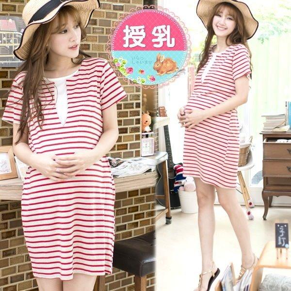 *漂亮小媽咪*甜美活力條紋寬鬆舒適純棉短袖孕婦裝哺乳衣哺乳裝連衣裙洋裝 SN2428