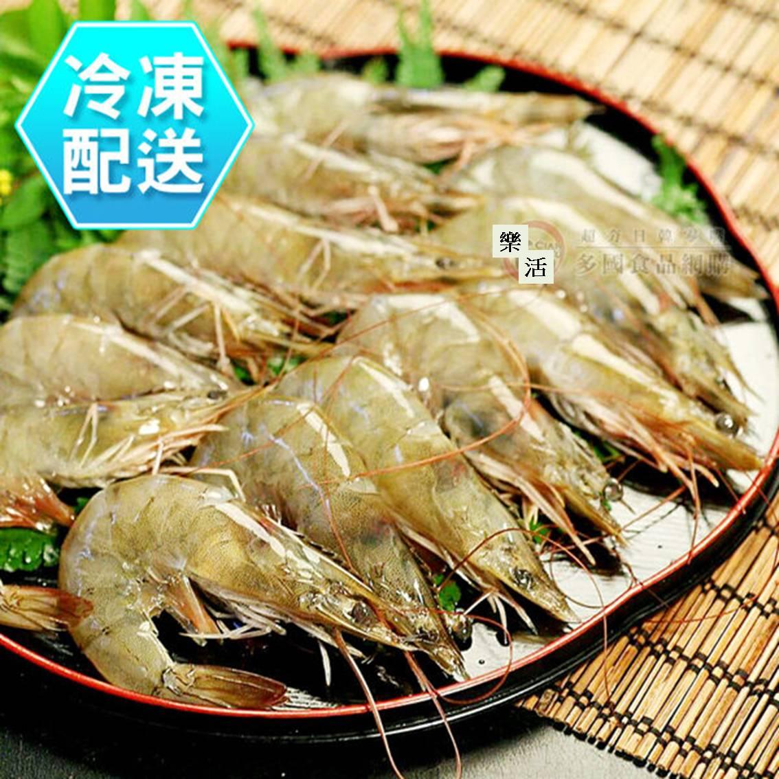活凍白蝦(50/60)250g/盒 冷凍配送   【樂活生活館】