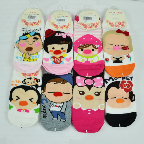 """{Waylon}出口韓國-女士可愛卡通人物織花""""3D""""圖案棉質短襪 吸收腳汗 保持腳部溫暖 長度約到腳踝上6公分 (建議合適鞋號: 34-39)"""