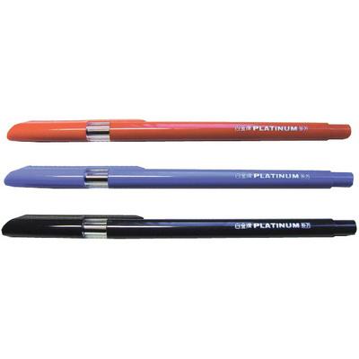【文具通】PLATINUM 白金 B-7 原子筆 0.7mm 紅 A1010146
