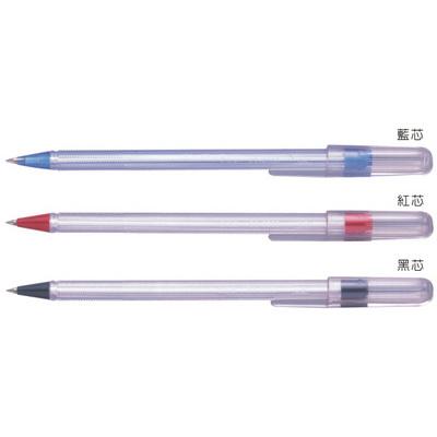 【文具通】SKB 文明 SB-2000B 筆珠 0.5mm 原子筆 紅 A1010155