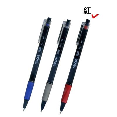 【文具通】SANDER 聖得 A-111黑鑽自動中油筆 紅 A1011673