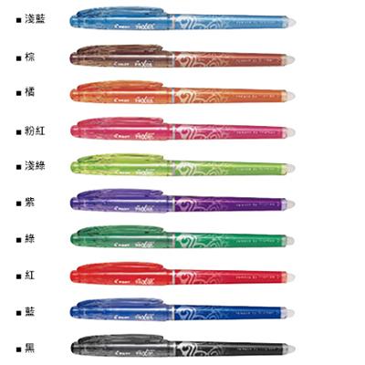 【文具通】百樂0.5超細魔擦筆 橘LF-22P5-O A1100543