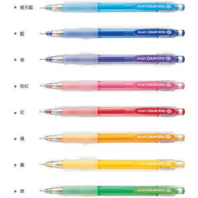 【文具通】PILOT 百樂 HCR-12R 色色筆自動鉛筆 0.7 黃 A1280474
