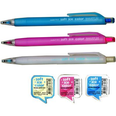 【文具通】TOWO 東文 GL-150 0.5 自動鉛筆 A1280993