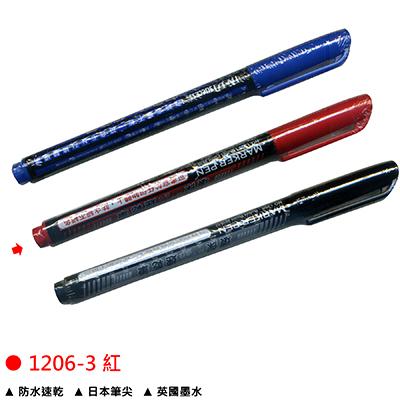【文具通】SUCCESS 成功 1206環保細字油性速乾筆 紅 A1310017