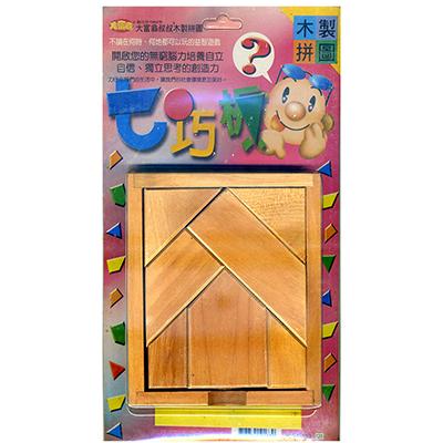 【文具通】大富翁A-183木製七巧板[120] A2230005