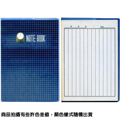 【文具通】White Bear 白熊牌 25K 直格透明70張入筆記本 A3010865