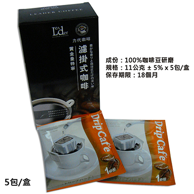 【文具通】Leader 力代 濾掛式咖啡 黃金曼特寧11g5入 A5010580