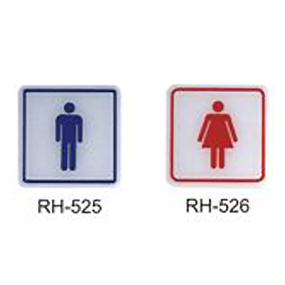 【文具通】標示牌指標可貼 RH-525 化妝室 男 11.5x11.5cm AA010638