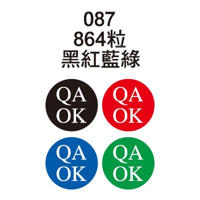 【文具通】Herwood 鶴屋 QA  OK 8mm紅底白字 AS087B