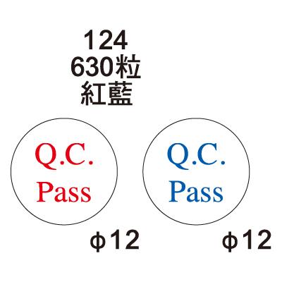 【文具通】Herwood 鶴屋 QC PASS 12mm藍 AS124C