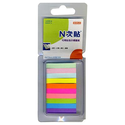 【文具通】螢光粉彩指示標籤(10色)7.5*45mm AS61414