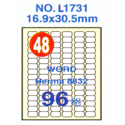 【文具通】Herwood 鶴屋 鐳射噴墨電腦標籤16.9x30.5mm ASL1731