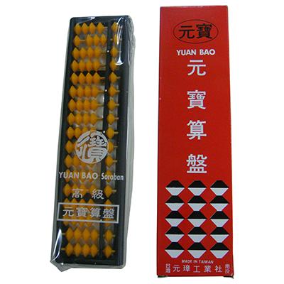 【文具通】YUAN BAO 元寶算盤 7017 4x17 B2020026